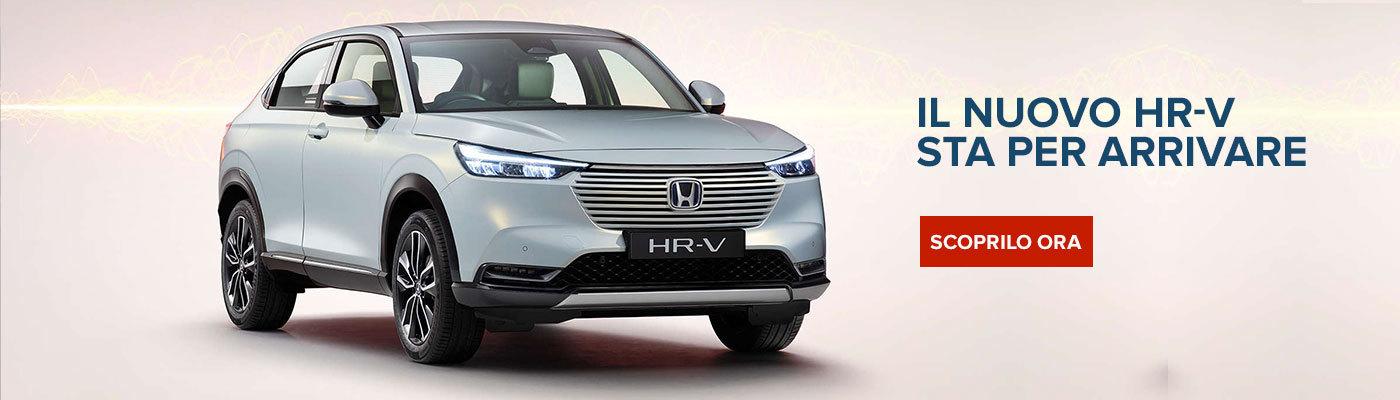 nuovo Honda HR-V