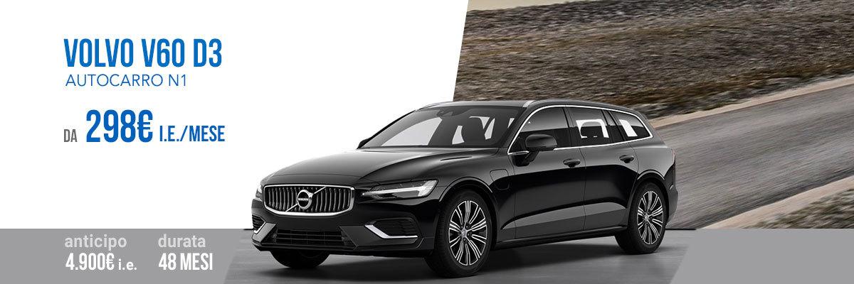 Volvo V60 promozione