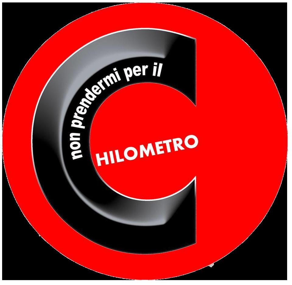nppic-logo
